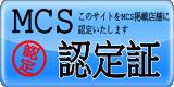心理カウンセリングサーチ